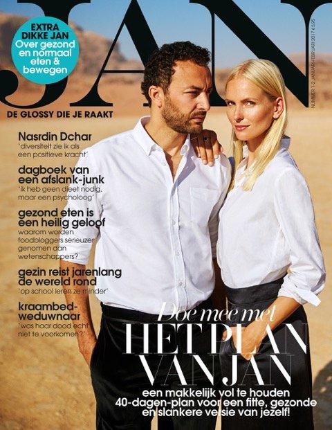 JAN Magazine met Nasrdin Dchar